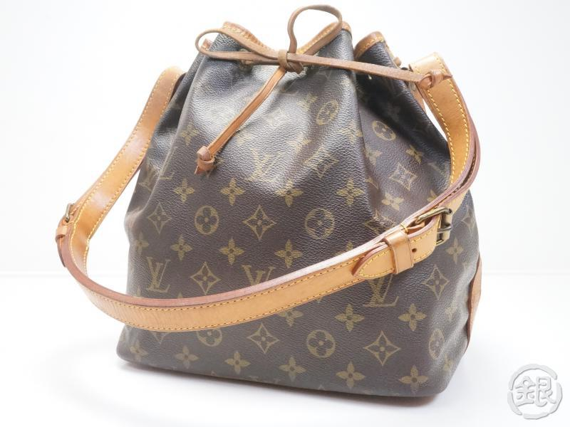 a9c9b89fd88b0 AUTHENTIC PRE-OWNED LOUIS VUITTON LV VINTAGE MONOGRAM PETIT NOE SHOULDER  BAG PURSE M42226