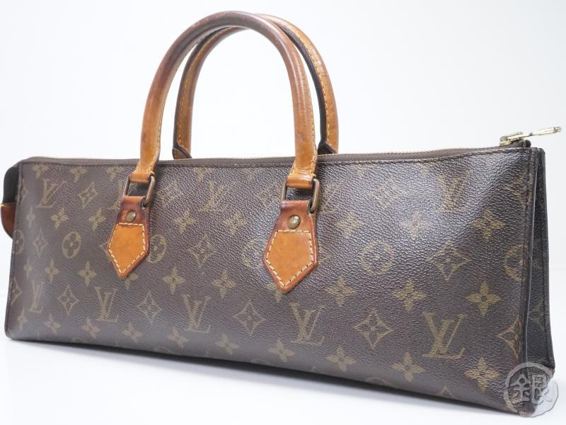 Authentic Pre Owned Louis Vuitton Vintage Monogram Sac Tricot Triangle Knitting Hand Bag Purse No 76 M51360
