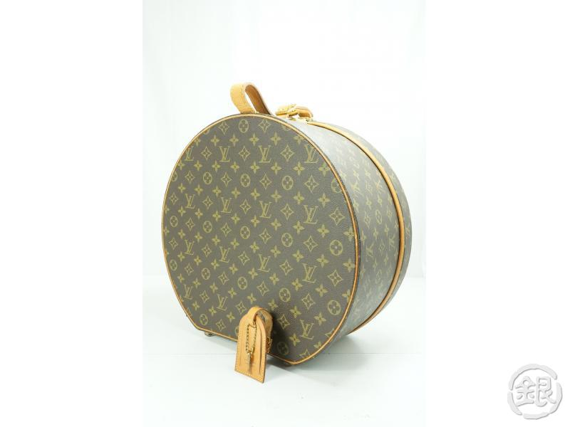 AUTHENTIC PRE-OWNED LOUIS VUITTON LV MONOGRAM BOITE CHAPEAUX 40 RONDES HAT  BOX CASE M23624 0f143df60f9