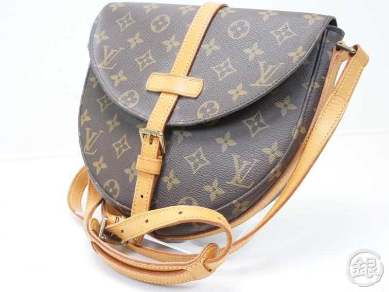 59e17cbf8076 AUTHENTIC PRE-OWNED LOUIS VUITTON MONOGRAM CHANTILLY MM CROSSBODY BAG M51233