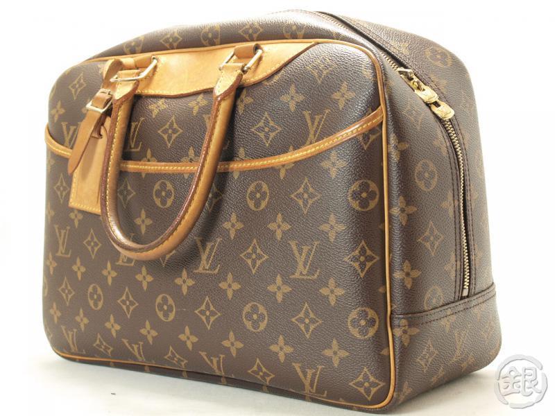 Lv online shopping