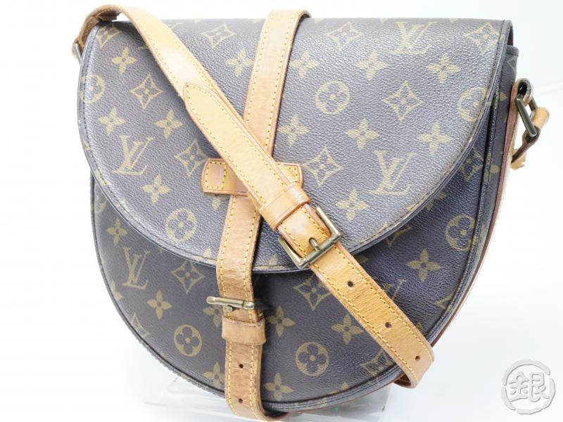 c6341bd82b5b AUTHENTIC PRE-OWNED LOUIS VUITTON LV MONOGRAM CHANTILLY GM CROSSBODY  MESSENGER BAG PURSE M51232