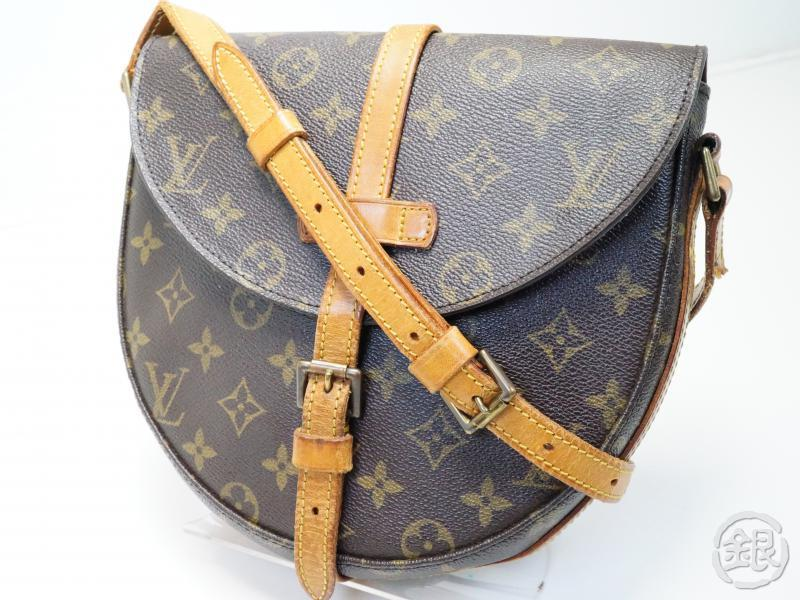 1f3f6c25a11f AUTHENTIC PRE-OWNED LOUIS VUITTON MONOGRAM CHANTILLY MM CROSSBODY MESSENGER  BAG M51233
