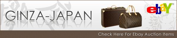 GINZA-JAPAN Online Shop